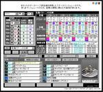 2008_10_16_02.jpg