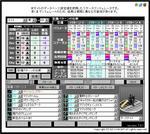 2008_10_16_03.jpg