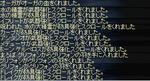 2008_10_28_05.jpg