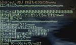 2008_12_01.jpg