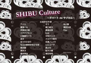 sabukaru_img.jpg