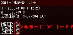 7135fd77.JPG