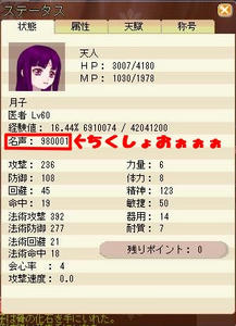 21b852a4.JPG