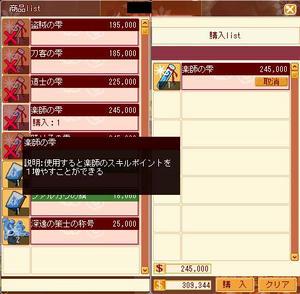 4dd323a7.JPG
