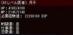 ef7a0cf7.JPG