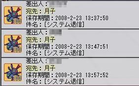 3e90dba1.JPG