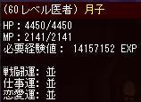 2d514faf.JPG