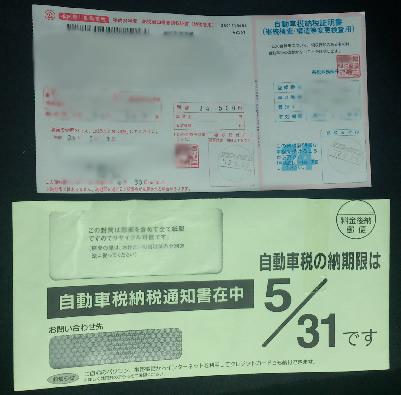 http://blog.cnobi.jp/v1/blog/user/77bdc3bb4f998c3a64c273736695b70b/1340432588