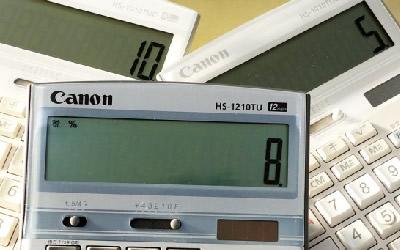カシオ 計算機 税率 設定