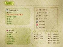 sqt_1st-eq2.JPG