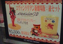 1 , 5 5 0 円