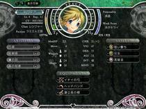 yumeoto_06.jpg