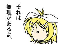 n2-yokoku.jpg