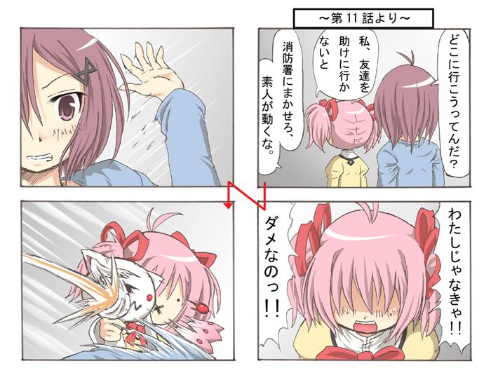 http://file.sakuraebi.blog.shinobi.jp/mado4-10s.jpg
