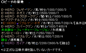 20090813072310.png