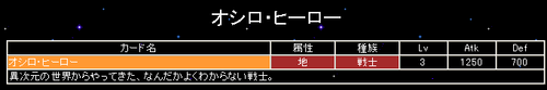 20090813072327.png