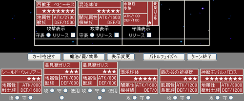20090813074147.png