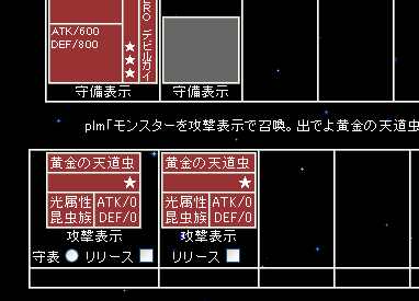20090814081825.png