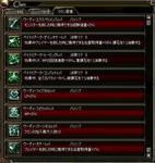 skil_10.JPG