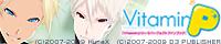 Vitaminシリーズパーフェクトファンブック VitaminP 発売決定!