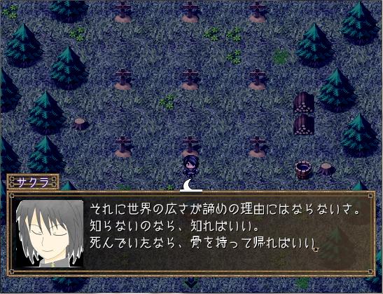 サクラ編_イベント画像01