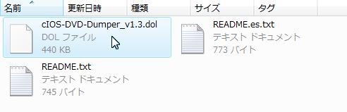 Wiiハックについて質問です。cIOS36_rev10 …