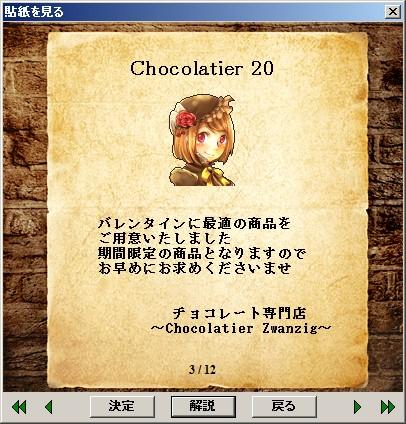 Chocolatier20
