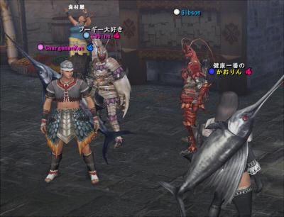 漁師vsエビ!(なんか違う)