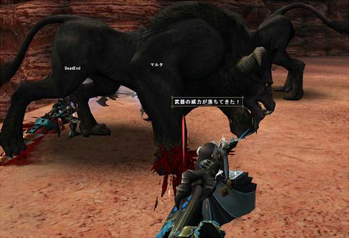 捕獲名人って本当に狩猟をラクにするスキルだなあ。