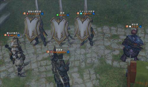 エクエスランスの3人は、うなずくアクションちう。
