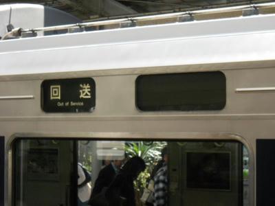 DSCN0139.JPG
