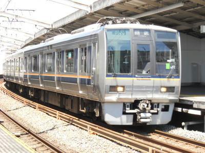DSCN0160.JPG