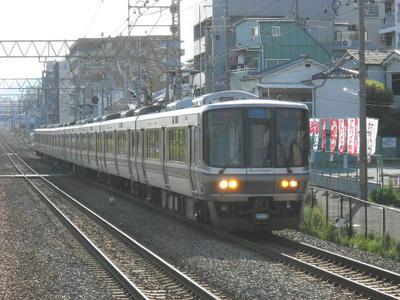 DSCN0289.JPG