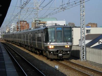 DSCN0297.JPG