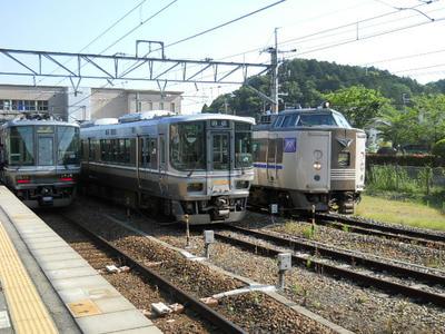 DSCN0325.JPG