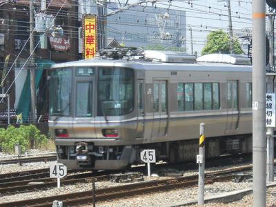 DSCN0421.JPG