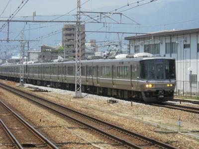 DSCN0432.JPG