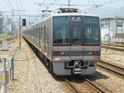 DSCN0436.JPG