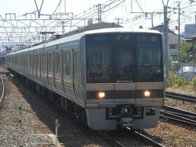 DSCN0519.JPG