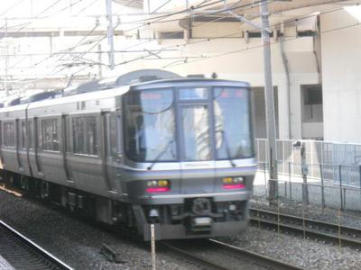 DSCN0552.JPG