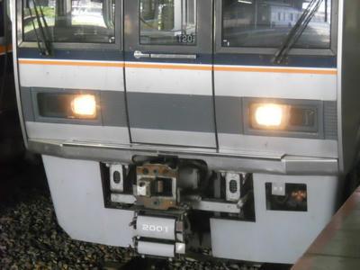 DSCN0569.JPG