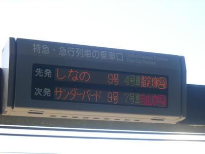 DSCN0589.JPG