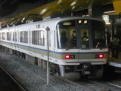 DSCN0605.JPG