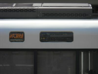 DSCN0617.JPG