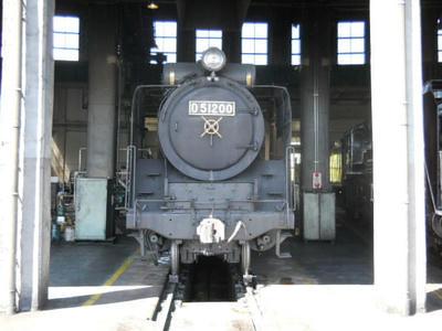 DSCN0653.JPG