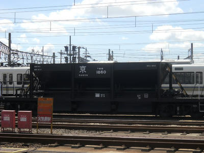 DSCN0661.JPG