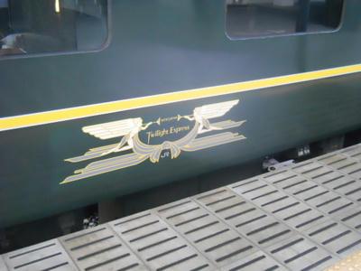 DSCN0676.JPG