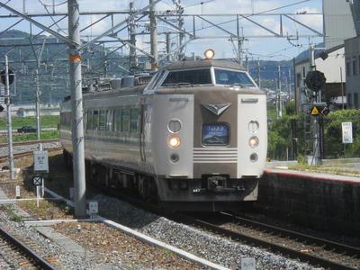 DSCN0685.JPG