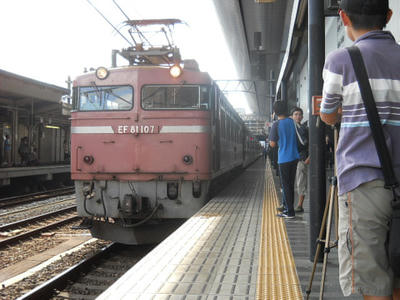 DSCN0704.JPG