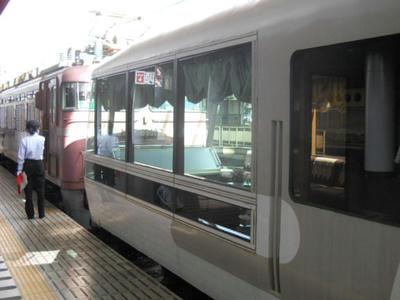 DSCN0707.JPG